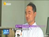 《陕西新闻联播》 20180430
