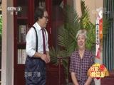 《三婆的烦恼》杨建伟 潘春竹 王燕妮 刘威