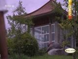 《中国影像方志》 第61集 吉林集安篇 00:36:54