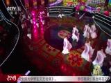 """[筑梦新时代——2018""""五月的鲜花""""]民族歌舞《舞韵欢腾》"""