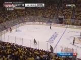 [NHL]季后赛:华盛顿首都人VS匹兹堡企鹅 第一节