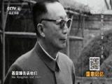 20180504 《中国航天开拓者》系列