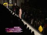 《时尚中国》 20180511