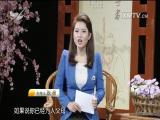 呵护青春期 名医大讲堂 2018.05.11 - 厦门电视台 00:29:24