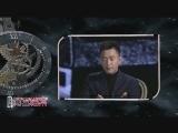 《两岸秘密档案》揭秘:真实的西南联大 00:01:17