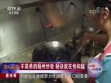 XM央视栏目_[华人世界]一味一故事 墨西哥 不简单的扬州炒饭 秘诀就在快和猛17 00:02:15