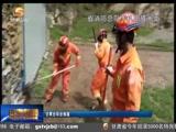 甘肃省定西陇南甘南等地受暴雨冰雹突袭 8人遇难3人受伤