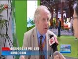 [贵州新闻联播]我省48家茶企组团参加第二届中国国际茶叶博览会