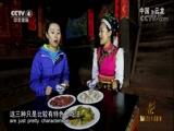 《城市1对1》 20180520 清幽古城 中国 云龙——西班牙 龙达