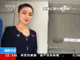 [新闻30分]朝鲜将关闭北部核试验场