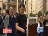 [贵州新闻联播]出山记(下):一步住上新房子 快步过上好日子