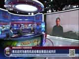 [今日关注]朝鲜准备拆除核试验场 韩国记者最后一刻获邀请