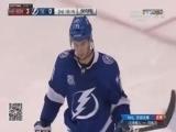 [NHL]东部决赛第七场:首都人VS闪电 第三节