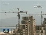 [视频]朝鲜废弃北部核试验场