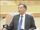 [视频]汪洋会见台湾联合报系访问团
