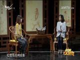 孩子眼睛伤不起 名医大讲堂 2018.05.23 - 厦门电视台 00:28:36