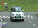 """[重庆新闻联播]我市启动共享汽车""""自动驾驶示范园区""""项目"""