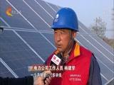 《河北新闻联播》 20180526