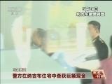 [视频]热点扫描