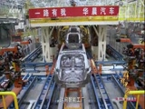 《辉煌中国》第二集:智能工厂每105秒生产一辆家用小轿车 00:02:38