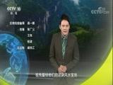 巫山奇谷(下) 00:24:05