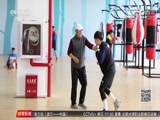 [拳击]新理念巧思路 中国拳击队备战亚运会(新闻)
