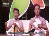 [大手牵小手]福建南音《直入花园》 表演:福建省龙海市程溪镇下庄小学