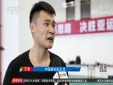 """[拳击]陪练拳手:中国拳击的""""铺路石""""(新闻)"""