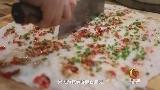 【我们的节日-2018端午】婺源中式披萨,真的不尝尝吗? 00:01:48