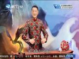 沧海神话Ⅱ(三)叶省阿月再重逢 斗阵来讲古 2018.06.13 - 厦门卫视 00:29:52