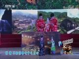 [大手牵小手]提线木偶《武松打虎》 表演:漳州市南靖县书洋中心小学