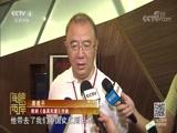 """[海峡两岸]第三届""""吴韵汉风江苏文化艺术节""""在台举行"""