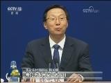 """[视频]我国设立""""中国农民丰收节"""""""