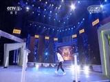 [综艺盛典]脱口秀主持人海阳的精彩表现