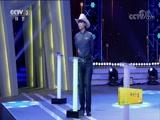 [综艺盛典]歌手韦嘉的精彩表现