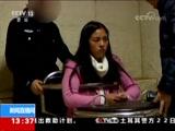 [新闻直播间]内蒙古 一特大跨省贩毒网被摧毁