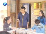 《对话中原》 20180624 杨家门:坚守传统 激活未来