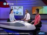 两岸共同新闻(周末版) 2018.7.8 - 厦门卫视 00:59:33