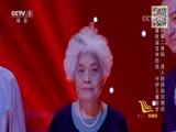 [等着我]53年的夙愿 维吾尔族老人能否再见恩人?