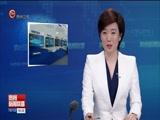 《贵州新闻联播》 20180715