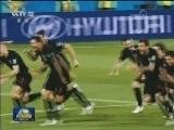 [视频]2018俄罗斯世界杯:比利时获得季军