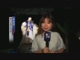 播出超2千集!创台湾电视史97%超高收视率!闽台80后肯定都看过这部戏... 00:02:05