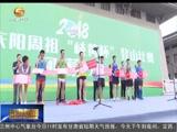 [甘肃新闻]新闻快报20180716