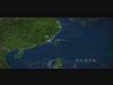 """这个超级台风,为什么叫""""莫兰蒂""""? 00:02:21"""