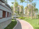 创建国家生态园林城市 不断增进百姓绿色福祉 十分关注 2018.07.19 - 厦门电视台 00:09:42