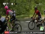 [自行车]萨甘三夺赛段冠军 继续扩大积分优势(晨报)
