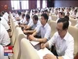 [贵州新闻联播]中央第四巡视组向贵州省委反馈巡视情况