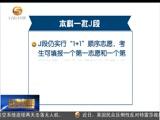 [甘肃新闻]本科一批7月23日20时开始征集志愿