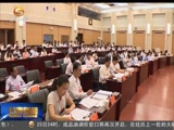 [甘肃新闻]时政要闻20180723