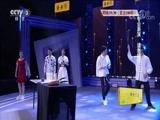 [綜藝盛典]侯旭VS雲朵 挑戰平底鍋打羽毛球